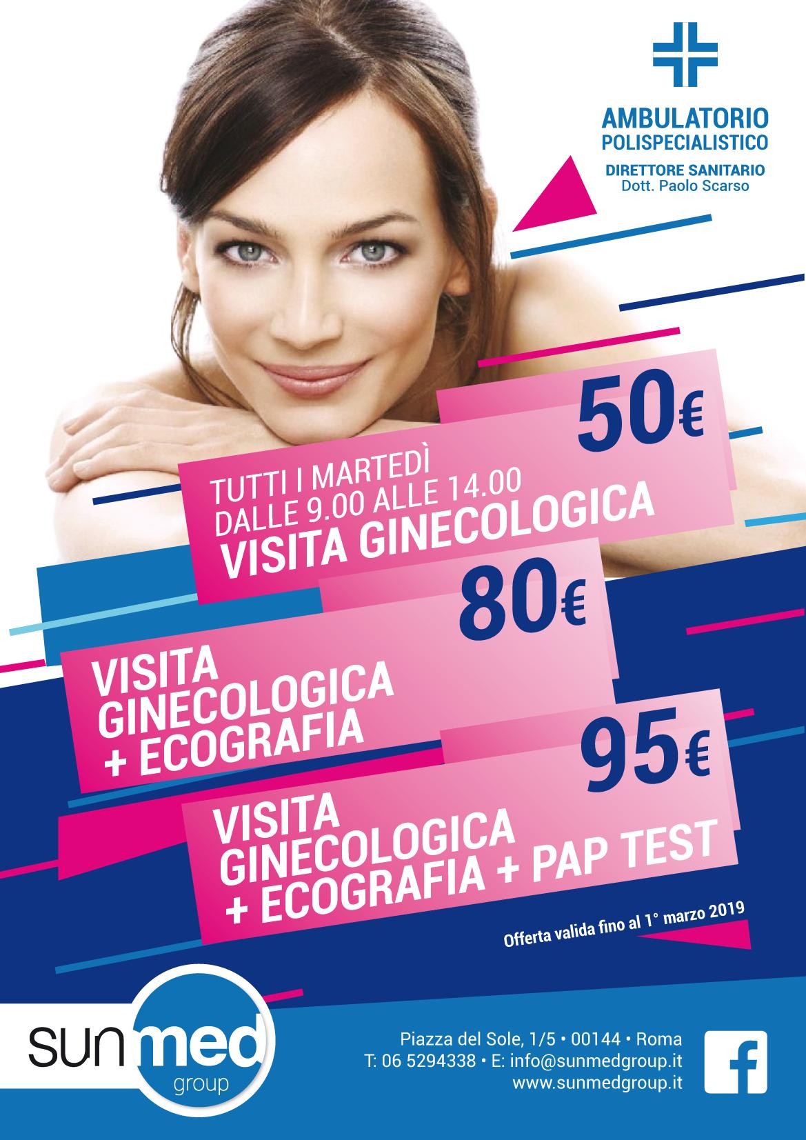 Offerta Ginecologia Roma EUR Torrino